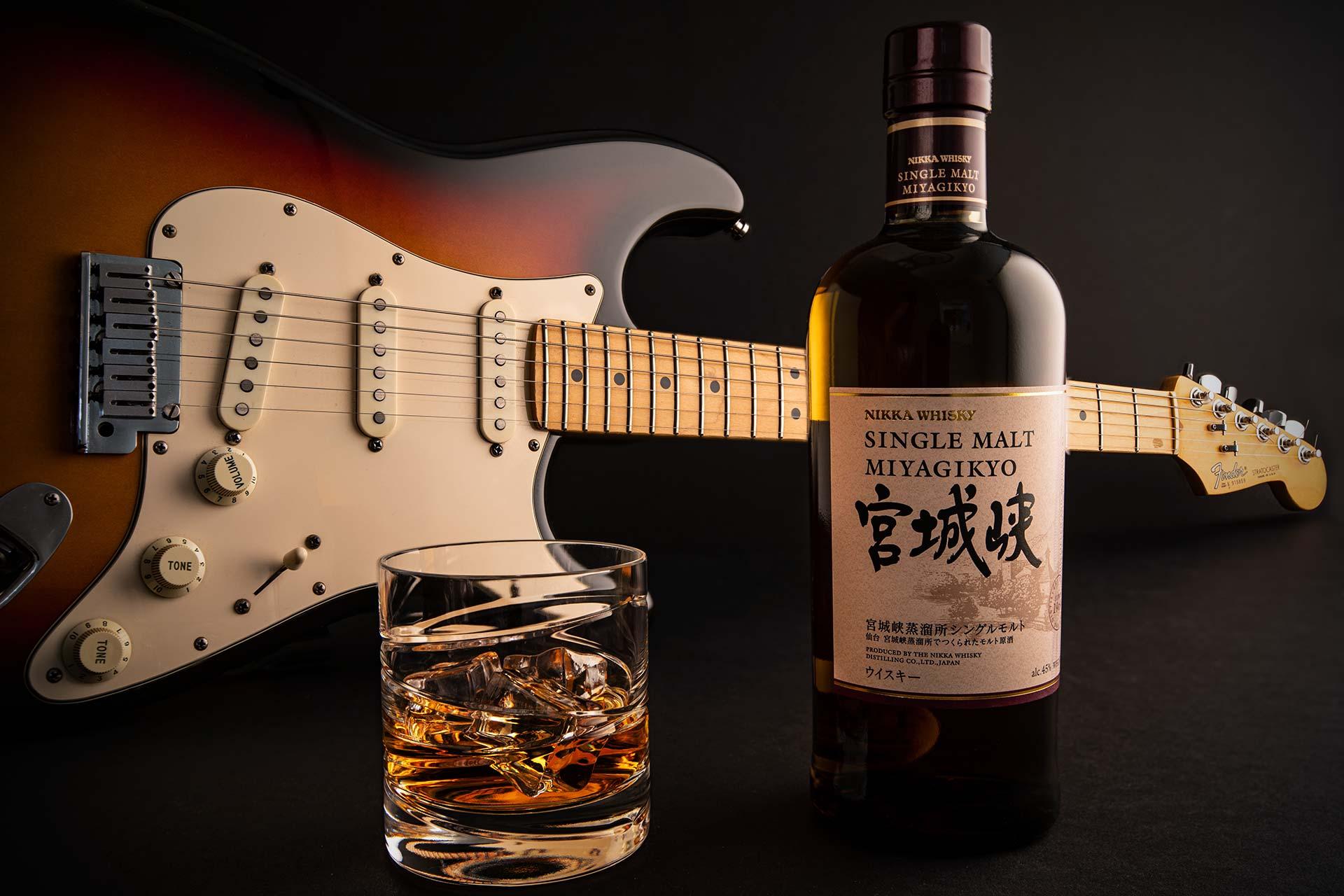 Guitar & Whisky